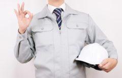 外構工事に向いている人の特徴